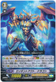 Militant Act Dragon G-BT13/064 C