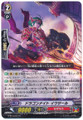 Dragon Knight, Ysaar G-BT13/071 C