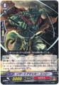 Lizard Attacker, Conroe G-BT13/076 C