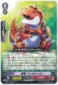 Child Dragon, Littletyranno G-BT13/084 C