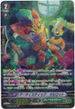Artistic Ocelot G-EB02/S04 SP