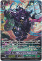 Adherence Mutant, Black Weevil G-EB02/S08 SP