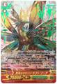 Zeroth Dragon of Death Garden, Zoa G-EB02/001 ZR