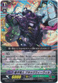 Adherence Mutant, Black Weevil G-EB02/013 RR
