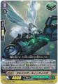Machining Snow Wing G-EB02/014 RR