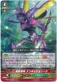 Master Swordsman Mutant Deity, Anguish Sword G-EB02/023 R