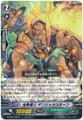 Light Horn Mutant, Dangerous Horn G-EB02/025 R