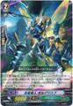 Black Spear Mutant, Bolg Wasp G-EB02/026 R