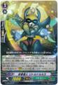 New Face Mutant, Little Dorcas G-EB02/027 R