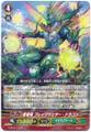 Sacred Tree Dragon, Break Weather Dragon G-EB02/037 R