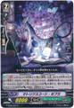 Matrix Code Zebra G-EB02/057 C