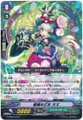 Planting Maiden, Ozu G-EB02/073 C