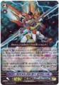 Zubat Battler, Victor G-EB03/005 RRR