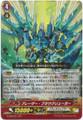Blazer Blaukluger G-EB03/011 RR