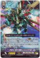 Neumond Blaukluger G-EB03/012 RR