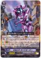 Dimensional Robo, Daisupporter G-EB03/035 R