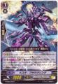 Vesta Blauklinge G-EB03/050 C