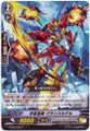Cosmic Hero, Grandvalger G-EB03/059 C