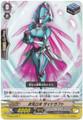 Dimensional Robo, Daidraft G-EB03/069 C
