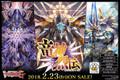 G Booster Set 14 Divine Dragon Apocrypha G-BT14 Royal Paladin X4 RRR RR R C Complete Set