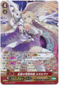 Ultimate Regalia of Almighty, Minerva G-BT14/S04 SP