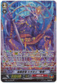 "Blazing Demonic Stealth Dragon, Shiranui ""Zanki"" G-BT14/S06 SP"