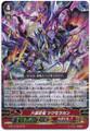Rikudo Stealth Dragon, Tsukumorakan G-BT14/Re03 Re