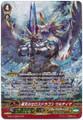Zeroth Dragon of Zenith Peak, Ultima G-BT14/SR01 SCR