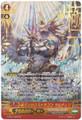 Zeroth Dragon of Zenith Peak, Ultima G-BT14/002 ZR