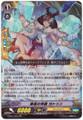 Regalia of Frost, Jotun G-BT14/021 RR