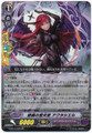 Insulation Fallen Angel, Akrasiel G-BT14/025 RR
