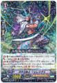 Lunarfang Knight, Felax G-BT14/030 R