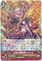 Ultimate Regalia of Crimson Lotus, Muspel G-BT14/035 R