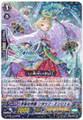 Regalia of Blessing Wind, Flap Angel G-BT14/039 R