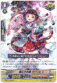 Regalia of Epicenter, Kukurihime G-BT14/040 R