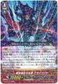 Unleashed Darkness, Freiheit G-BT14/043 R