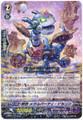 Pulsar, Metal Party Dragon G-BT14/048 R