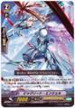 Big Sword Angel G-BT14/053 C