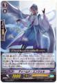 Deemed Angel G-BT14/068 C