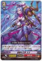 Thunder Summoning Top-rank Ninja, Suzu G-BT14/075 C