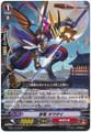 Stealth Dragon, Ouzai G-BT14/079 C