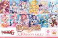 G Clan Booster 7 Divas' Festa Booster Carton
