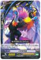 Cresgal G-FTD01/013
