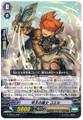 Knight of Early Dawn, Coel G-FTD01/014