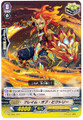 Flame of Victory G-FTD01/019