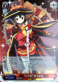 Explosion Girl Megumin KS/W55-043SP SP