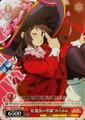 """Heartstrings of the Crimson Devil"""" Megumin KS/W55-P01 PR"""