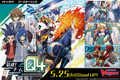 【Pre-Order】 Booster Set 01 Unite! Team Q4 Booster BOX