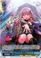 Crystal Song Yukina Minato BD/W54-T08SP SP