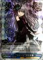 Stage Yukina Minato BD/W54-T14S SR